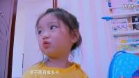 爸爸去哪儿第四季 20161007:先导片:田亮携子火热回归