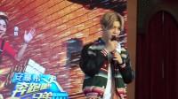 """奔跑吧兄弟第四季发布会鹿晗""""撩妹""""技能1080P"""