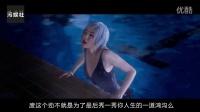 污了电影01:《王牌逗王牌》大写的烂 尽毁刘德华 黄晓明