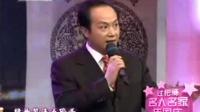 京剧《沙家浜》选段 -- 罗京、郑子茹(2008年)