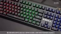 升级RGB灯光!芝奇KM570 RGB版机械键盘评测
