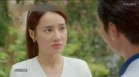 越南微电影:青春年华(第二辑第十五集)Tuổi Thanh Xuân 2 (Tập 15)