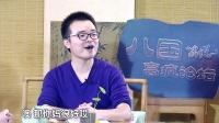 《小余老师说第二季》预告片