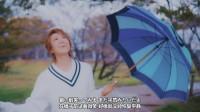 【中日双语】北翔海莉-どんなときも(无论何时)