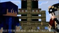 op大作战-我的世界动画电影|免费完整版