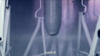 千里达企业宣传片-中文版