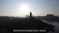 赛事活动 | 2016广州美丽增江绿道骑行嘉年华
