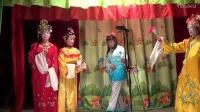 戏剧《着错花鞋穿错衫》01:苍梧县木双镇合胜村演出。