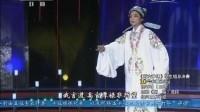 《2013越女争锋第Ⅲ季学生组总决赛》下20131226(超清版)