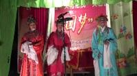 戏剧《朱买神》02:苍梧县木双镇天平灵景村演出。