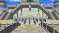 仙剑奇侠传 五 第玖集