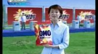 2009广告挑战袜子篇