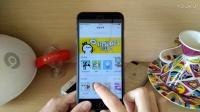 【iPeeper】微信小程序,App大革命
