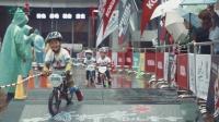 KOKUA CUP 2017 | 深圳儿童平衡车比赛
