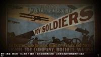 【神探莫扎特】让我们回到原点~-初代玩具士兵(Toy Soldiers)游戏实况EP.1
