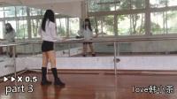 【韩小茶】Gfriend-FINGERTIP(指尖)上部舞蹈教学【详解版】