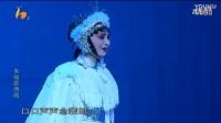 秦腔全本——《游西湖》