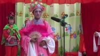 戏剧《穿错花衫着错鞋》03:梧州市旺甫镇胜坡黄乐村演出。