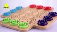 玩具好正|Otrio: 圈圈套圈圈,井字棋的大四居豪华升级版