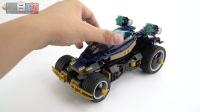 【黑白评测】★乐高LEGO★幻影忍者70625武士12连发冲锋车