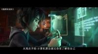 【锦灰视读3】《未来简史》:从智人到神人