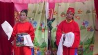 戏剧《傻仔得福》02:梧州市旺甫镇胜坡黄乐村演出。