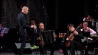 2017年俄罗斯国际手风琴艺术节开幕式
