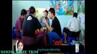 ခန္႔စည္သူ ပိုင္ျဖိုးသူ အလြန္ရီရ myanmar aungkolat