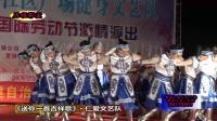 黎塘社区广场健身文艺队51激情会演
