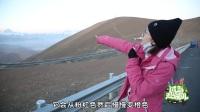 试驾趣哪儿之撼路者:从拉萨到珠峰大本营
