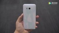 搞机番外篇:HTC U11首发体验评测 这是银色?我的眼睛肯定出问题了