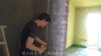 蒋工说装修 新旧墙体拉钢丝网防开裂处理