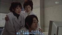科搜研之女 第8季 01 日文字幕