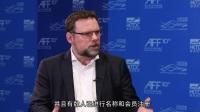 亚洲金融论坛:「区块链技术」创造新商业价值