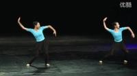 蒙族舞蹈教学_《鸿雁》-(舞蹈九级)