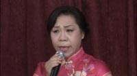 京剧《铡美案》选段  李俊青