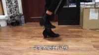 弗拉门戈中国舞蹈教学视频 第3期 脚步动作 脚尖、脚后跟