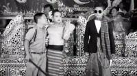 ကဲဘိုလ္ေအာင္ဒင္န႔ဲ မျမဝင္းလာၿပီေနာ္ myanmar