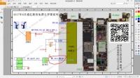 第三课 苹果手机维修 iphone6开机电路逻辑分析 待机电路总结
