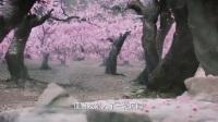 三生三世十里桃花-58