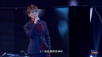 [HD] 杨宗纬 - 一次就好 (华语冠军歌,现场版独家呈现)