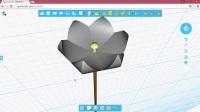 GeekCAD三维设计进阶 - 15