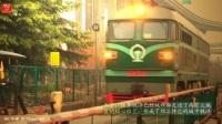 纪录片【走向消失的绿皮车】(特别篇:穿城而过的风景线)-宁芜铁路运转纪实[预告片720P]