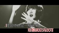 金南玲-逆流成河官方mv