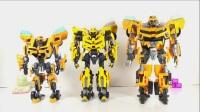 TF—圣贤的变形金刚玩具394,MPM--03 大黄蜂