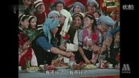 老电影-五朵金花_高清