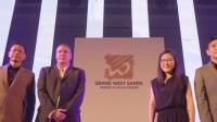 泰国普吉岛格兰西沙宴会厅开幕典礼