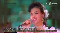 朝鲜王在山轻音乐团 玄松月演唱的《礼炮》