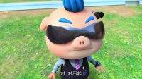 猪猪侠之超星萌宠第2季全集大电影预告片 猪猪侠戴墨镜开始刷酷了 9A