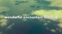 0trailer独行澳洲片花,美景,美食,美妙际遇【True真行】